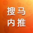 武汉搜马人力资源服务有限公司招聘