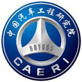 重庆凯瑞电动汽车系统有限公司招聘