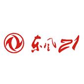 东风专用设备科技有限公司招聘