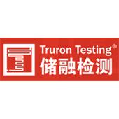 上海储融检测技术股份有限公司招聘