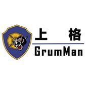 上海格拉曼国际消防装备有限公司招聘