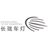 浙江长珑车灯股份有限公司招聘