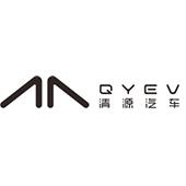 天津清源电动车辆有限责任公司招聘