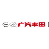 广汽丰田汽车有限公司招聘